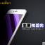 สำหรับ iPhone 7 Plus ฟิล์มกระจกนิรภัยป้องกันหน้าจอ 9H Tempered Glass 2.5D (ขอบโค้งมน) HD Anti-fingerprint ราคาถูก thumbnail 3
