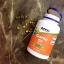 Now Foods, Garlic Oil, 1500 mg, 250 Softgels thumbnail 1