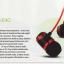 ขาย หูฟัง Soundmagic E10 หูฟัง7รางวัลการันตีจากสื่อ และ นิตยสาร What-Hifi? ให้รางวัล3ปีซ้อน 2010-2013 หูฟังระดับ Budget King ในราคาที่ใครก็สัมผัสได้ thumbnail 8