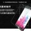 สำหรับ LG G3 ฟิล์มกระจกนิรภัยป้องกันหน้าจอ 9H Tempered Glass 2.5D (ขอบโค้งมน) HD Anti-fingerprint thumbnail 4