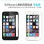 iPhone 6 / 6s ฟิล์มกระจกนิรภัยป้องกันหน้าจอ 9H Tempered Glass 2.5D (ขอบโค้งมน) ราคาถูก thumbnail 1