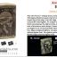ไฟแช็ค Zippo แท้ Zippo 29268 Steampunk Skull Antique Brass Finish แท้นำเข้า 100% thumbnail 5
