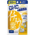 DHC Ichoha 20 วัน ช่วยบำรุงสมองให้สดใส แก้อาการขี้หลงขี้ลืมคะ