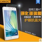 สำหรับ SAMSUNG GALAXY A5 ฟิล์มกระจกนิรภัยป้องกันหน้าจอ 9H Tempered Glass 2.5D (ขอบโค้งมน) HD Anti-fingerprint แบบที่ 1