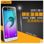 สำหรับ Samsung Galaxy J3 ฟิล์มกระจกนิรภัยป้องกันหน้าจอ 9H Tempered Glass 2.5D (ขอบโค้งมน) HD Anti-fingerprint แบบที่ 1