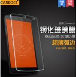 สำหรับ LG NEXUS 5 ฟิล์มกระจกนิรภัยป้องกันหน้าจอ 9H Tempered Glass 2.5D (ขอบโค้งมน) HD Anti-fingerprint แบบที่ 1