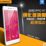 สำหรับ OPPO R7 ฟิล์มกระจกนิรภัยป้องกันหน้าจอ 9H Tempered Glass 2.5D (ขอบโค้งมน) HD Anti-fingerprint แบบที่ 1
