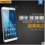 สำหรับ HUAWEI MediaPad X1 / X2 ฟิล์มกระจกนิรภัยป้องกันหน้าจอ 9H Tempered Glass 2.5D (ขอบโค้งมน) HD Anti-fingerprint แบบที่ 1