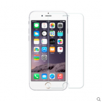 สำหรับ iPhone 7 ฟิล์มกระจกนิรภัยป้องกันหน้าจอ 9H Tempered Glass 2.5D (ขอบโค้งมน) HD Anti-fingerprint แบบที่ 1