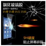 สำหรับ OnePlus 2 ฟิล์มกระจกนิรภัยป้องกันหน้าจอ 9H Tempered Glass 2.5D (ขอบโค้งมน) HD Anti-fingerprint แบบที่ 1