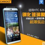 สำหรับ HTC Desire 826 Dual SIM ฟิล์มกระจกนิรภัยป้องกันหน้าจอ 9H Tempered Glass 2.5D (ขอบโค้งมน) HD Anti-fingerprint แบบที่ 1