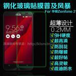 Asus ZenFone 2 Laser 5.5 นิ้ว ZE550KL ฟิล์มกระจกนิรภัยป้องกันหน้าจอ 9H Tempered (ขอบโค้งมน) แบบที่ 1