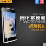 สำหรับ OPPO YOYO ฟิล์มกระจกนิรภัยป้องกันหน้าจอ 9H Tempered Glass 2.5D (ขอบโค้งมน) HD Anti-fingerprint แบบที่ 1