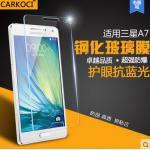 สำหรับ SAMSUNG GALAXY A7 ฟิล์มกระจกนิรภัยป้องกันหน้าจอ 9H Tempered Glass 2.5D (ขอบโค้งมน) HD Anti-fingerprint แบบที่ 1