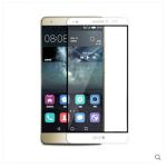 สำหรับ Huawei Mate S ฟิล์มกระจกนิรภัยป้องกันหน้าจอ 9H Tempered Glass 2.5D (ขอบโค้งมน) HD Anti-fingerprint แบบที่ 1