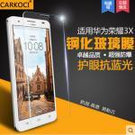 สำหรับ HUAWEI Honor 3X (G750) ฟิล์มกระจกนิรภัยป้องกันหน้าจอ 9H Tempered Glass 2.5D (ขอบโค้งมน) HD Anti-fingerprint แบบที่ 1