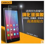 สำหรับ Huawei GR5 ฟิล์มกระจกนิรภัยป้องกันหน้าจอ 9H Tempered Glass 2.5D (ขอบโค้งมน) HD Anti-fingerprint แบบที่ 1