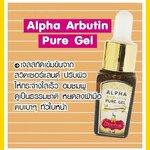 Alpha Arbutin Pure Gel อัลฟ่าอาร์บูติน