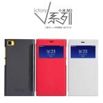 Nillkin ฟลิบเคส Xiaomi MI-3 - สีดำ