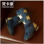 รองเท้าเด็กแฟชั่น สีกรม แพ็ค 6 คู่ ไซส์ 32-33-34-35-36-37