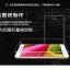 สำหรับ OPPO R1L ฟิล์มกระจกนิรภัยป้องกันหน้าจอ 9H Tempered Glass 2.5D (ขอบโค้งมน) HD Anti-fingerprint thumbnail 3