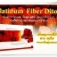 Platinum Fiber Ditox! Raspberry 100% Natural