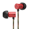 ขาย KZ HDS1 หูฟังอินเอียร์แนวใหม่จิ๋วแต่แจ๋ว ให้คุณภาพเสียงระดับ HD (สีแดง)