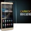 สำหรับ Huawei P8 Max ฟิล์มกระจกนิรภัยป้องกันหน้าจอ 9H Tempered Glass 2.5D (ขอบโค้งมน) HD Anti-fingerprint ราคาถูก