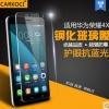 สำหรับ HUAWEI ALek 4G Plus (Honor 4X) ฟิล์มกระจกนิรภัยป้องกันหน้าจอ 9H Tempered Glass 2.5D (ขอบโค้งมน) HD Anti-fingerprint