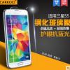 สำหรับ SAMSUNG GALAXY S5 ฟิล์มกระจกนิรภัยป้องกันหน้าจอ 9H Tempered Glass 2.5D (ขอบโค้งมน) HD Anti-fingerprint