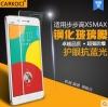 สำหรับ VIVO X5 Max ฟิล์มกระจกนิรภัยป้องกันหน้าจอ 9H Tempered Glass 2.5D (ขอบโค้งมน) HD Anti-fingerprint