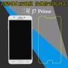 ฟิล์มกระจกนิรภัย สำหรับ SAMSUNG J7 Prime ป้องกันหน้าจอ Tempered Glass 2.5D (ขอบโค้งมน) HD Anti-fingerprint