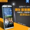 สำหรับ HTC Desire 826 Dual SIM ฟิล์มกระจกนิรภัยป้องกันหน้าจอ 9H Tempered Glass 2.5D (ขอบโค้งมน) HD Anti-fingerprint