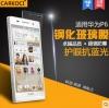 สำหรับ HUAWEI Ascend P6 ฟิล์มกระจกนิรภัยป้องกันหน้าจอ 9H Tempered Glass 2.5D (ขอบโค้งมน) HD Anti-fingerprint