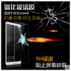 สำหรับ Huawei Mate 8 ฟิล์มกระจกนิรภัยป้องกันหน้าจอ 9H Tempered Glass 2.5D (ขอบโค้งมน) HD Anti-fingerprint