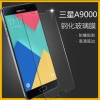 Samsung Galaxy A9 Pro ฟิล์มกระจกนิรภัยป้องกันหน้าจอ 9H Tempered Glass 2.5D (ขอบโค้งมน)