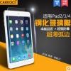 สำหรับ SAMSUNG GALAXY MEGA2 ฟิล์มกระจกนิรภัยป้องกันหน้าจอ 9H Tempered Glass 2.5D (ขอบโค้งมน) HD Anti-fingerprint