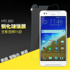 HTC Desire 830 ฟิล์มกระจกนิรภัยป้องกันหน้าจอ 9H Tempered Glass 2.5D (ขอบโค้งมน) HD Anti-fingerprint