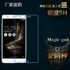 ASUS ZenFone 3 Ultra [ZU680KL] ฟิล์มกระจกนิรภัยป้องกันหน้าจอ 9H Tempered Glass 2.5D (ขอบโค้งมน) HD Anti-fingerprint