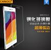 สำหรับ OPPO R5 ฟิล์มกระจกนิรภัยป้องกันหน้าจอ 9H Tempered Glass 2.5D (ขอบโค้งมน) HD Anti-fingerprint
