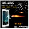สำหรับ Vivo X6Plus ฟิล์มกระจกนิรภัยป้องกันหน้าจอ 9H Tempered Glass 2.5D (ขอบโค้งมน) HD Anti-fingerprint