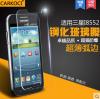 สำหรับ SAMSUNG GALAXY WIN ฟิล์มกระจกนิรภัยป้องกันหน้าจอ 9H Tempered Glass 2.5D (ขอบโค้งมน) HD Anti-fingerprint