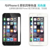iPhone 6 / 6s ฟิล์มกระจกนิรภัยป้องกันหน้าจอ 9H Tempered Glass 2.5D (ขอบโค้งมน) ราคาถูก