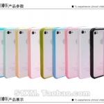 เคสไอโฟน 4/4s case iphone 4/4s ส่วนขอบจะนุ่มทำจาก TPU ส่วนด้านหลังจะแข็งขุ่นด้าน โชว์ให้เห็นตัวเครื่อง เห็นโลโก้ ใส่แล้วดูซอฟท์ๆ หวานๆ น่ารัก สวยมากๆ
