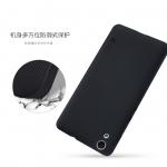 เคส Huawei Y6II พลาสติกเรียบหรู ดูดี มีสไตล์ NILLKIN ราคาถูก