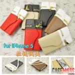 case iphone 5 เคสไอโฟน5 เคสกระเป๋าหนังมีซิปทรงคุณนายไฮโซ South Korea around zipper wallet