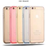เคส iPhone 6 / 6s (4.7 นิ้ว) ซิลิโคน soft case แบบประกบหน้า - หลังสวยงามมากๆ ราคาถูก