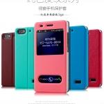เคส huawei g play mini (alek 3g plus) แบบฝาพับหนังเทียมสีพื้น สวยๆ โชว์หน้าจอ ราคาถูก