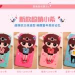 เคส Samsung Galaxy J7 เคสซัมซุงเจ7 ซิลิโคนเด็กผู้หญิงน่ารักสดใสมากๆ ราคาถูก