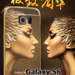 Case Samsung S6 ขอบเคสโลหะ Bumper + พร้อมแผ่นฝาหลังเงางามสวยจับตา ราคาถูก